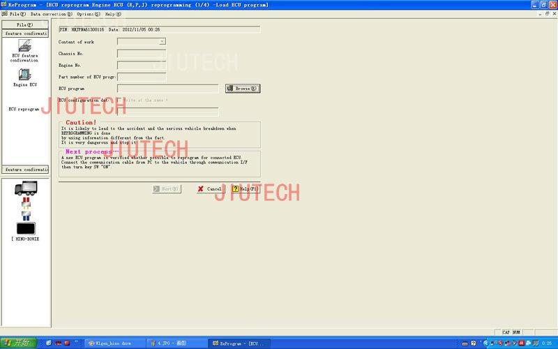 Hino Reprog Manager V3.0 Software for Hino Ecu Engine Progamming
