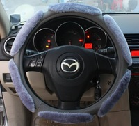Leopard pattern winter plush steering wheel covers