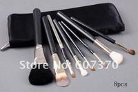 Кисти для макияжа New Make-up 8 Brush set to Send Packets