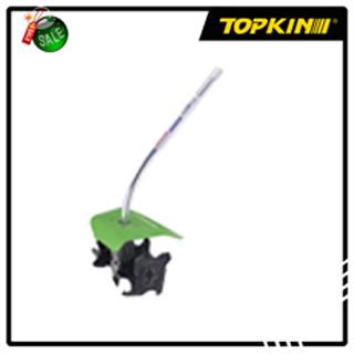 Portable Toro Snow Clean Machine