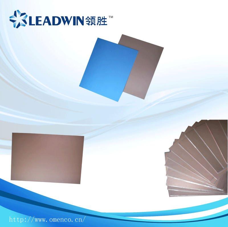 copper clad laminates sheet,FR1,FR2,FR4,CEM1,CEM3