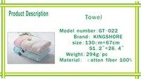 Полотенца kingshoure GT-022