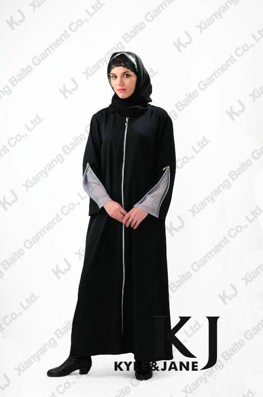 Modern Jilbab Designs Latest Design Designer Jilbab