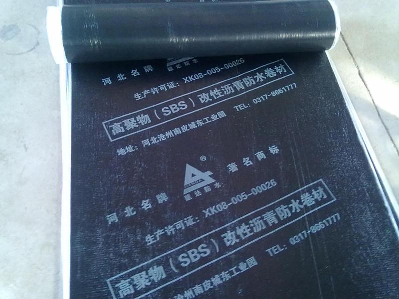 Elastomer (SBS) modified asphalt waterproof coiled material