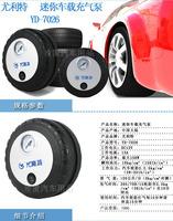 Потребительские товары HERE99 12V 156W 13 /car