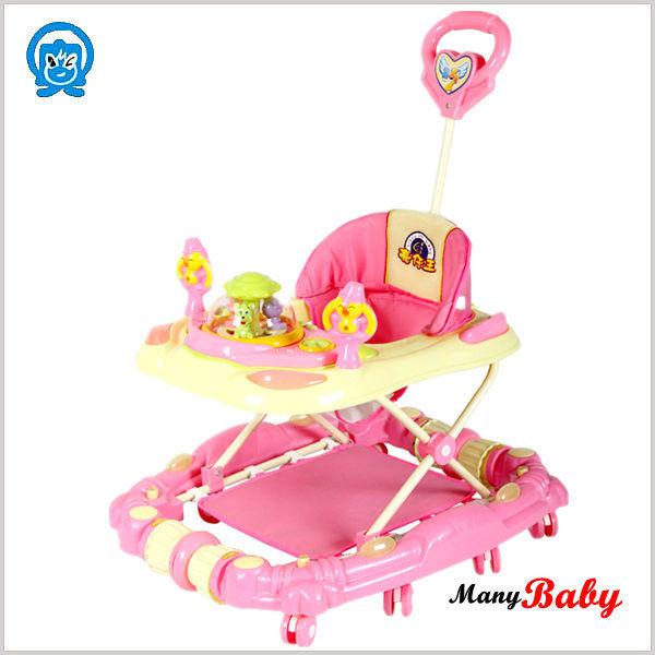 236-8FC baby walker pink.jpg