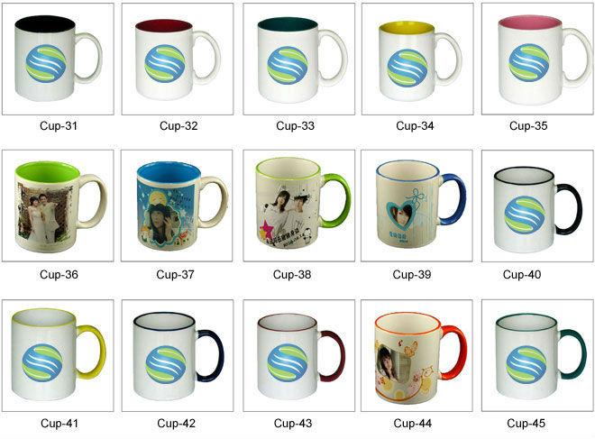 Sublimation travel mug