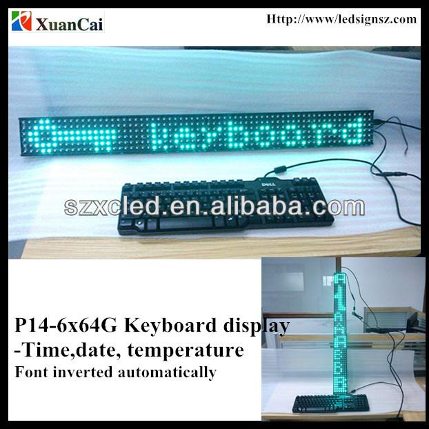 P14-6x64Keyboard.b.jpg