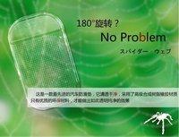 Принадлежности для ванной комнаты PDA mp3 mp4 5 /hg950