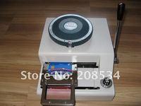 Полиграфическое оборудование YM DHL/FEDEX! 70 /70c,
