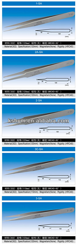 Super High Precision Stainless Steel Tweezers ,SA Series (OOD-SA)