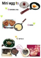Free shipping by China post/2pcs/lot,Mini Lovely Heart Shaped Egg Fry Frying Pan, Cook pan ,Non/Stick