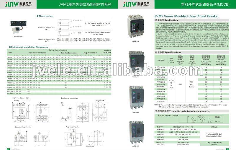 Adjustable 3 pole /4 pole MCCB 25A/63A/100A/160A/250A/400A/630A/800A/1000A/1250A/1600A NS /NSX Circuit Breaker