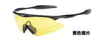 Женские солнцезащитные очки New  0369