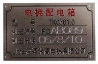 Запчасти для газового генерирующего оборудования TK-IP-150 pneumatic air pin marking machine