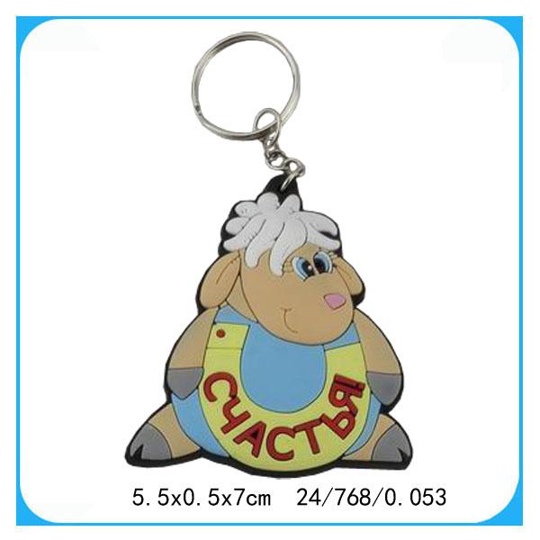 2015 new sheep acrylic keychain