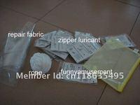 надувной матрас , : 2 , tizip , : 0.70
