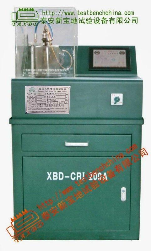 CRI200A.JPG