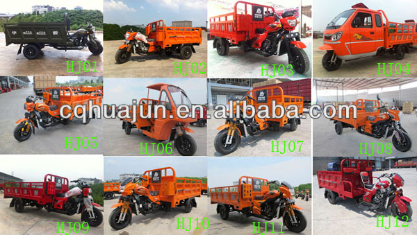 200cc cargo scooters china/3 wheel motorcycle/three wheels car prices