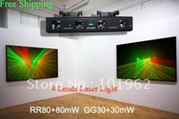 Лампы и Освещение Laser light DMX 4 lens Red+Green laser projector for party disco lighting