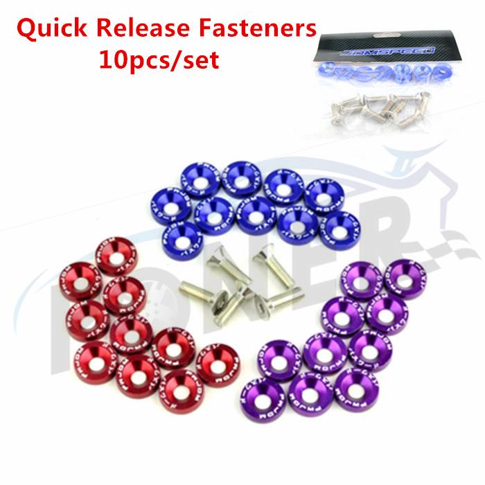 NEW Auto fastener clip Quick Release Fasteners are...