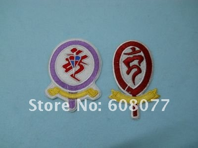 red purple badge 1.jpg