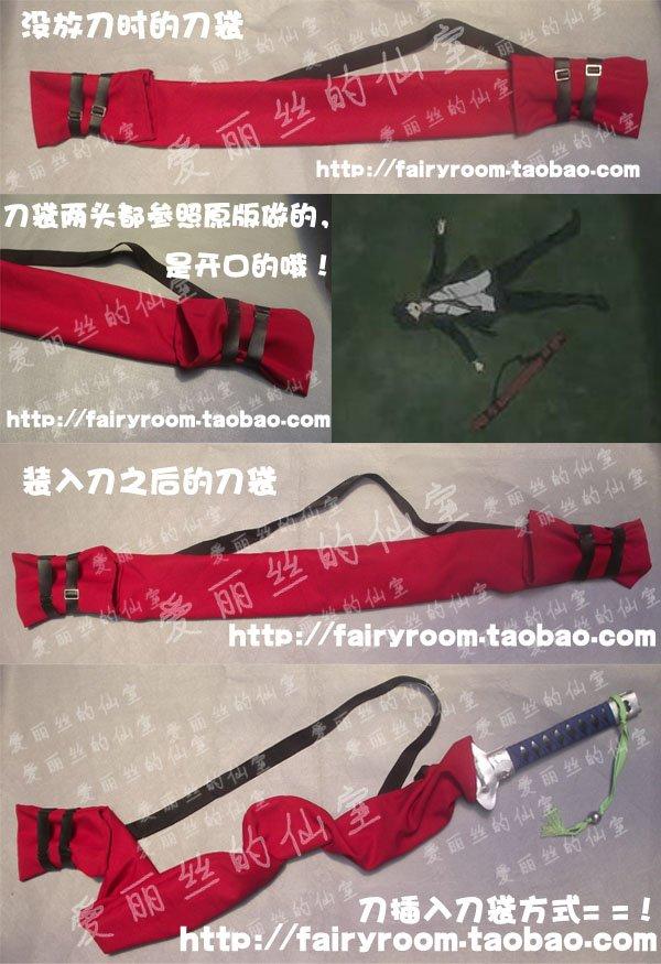 Sword Bag 1.jpg
