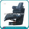 /p-detail/chino-del-asiento-para-el-tractor-agr%C3%ADcola-300000930001.html