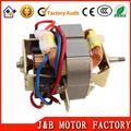 completo de alimentación de alto par a bajas rpm del motor eléctrico de fabricación