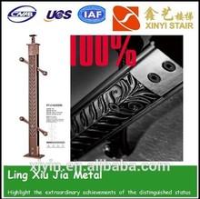 Xy-(14) 0026 de aluminio de color rojo cobre pasamanos