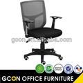 silla de la oficina de apoyo para la espalda cushiongcon gsa021 producto