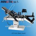 Equiment de médicos acondicionado-brazo eléctrica mesas de operaciones