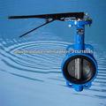 emitir palanca de la válvula de la oblea de accionamiento concéntrico mariposa de hierro