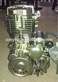 Motor de la motocicleta( e- 01)