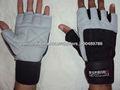 Fitness Gloves,
