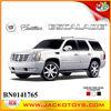 /p-detail/Coche-rc-1-6-Cadillac-autorizado-Coche-grande-300000580211.html