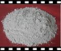 Dióxido de silicio en polvo( hydroxphilic pirógena sílice)
