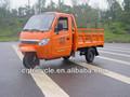a alta qualidade melhor 2014 fechado cabine de gasolina com motor de triciclo de carga