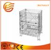 /p-detail/apilables-caja-de-malla-de-alambre-de-la-jaula-de-metal-bin-contenedor-de-almacenamiento-300004220511.html
