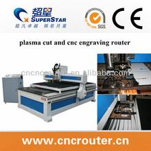 Coupeur de plasma chinois multi. plasmamoteurs graveur machine