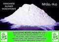 el grado de fertilizantes de sulfato de magnesio