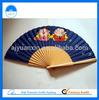 /p-detail/hecho-a-mano-de-madera-ventilador-de-la-mano-de-impresi%C3%B3n-personalizada-300004024221.html