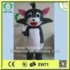 /p-detail/hi-ce-divertido-jerry-tom-tom-mascota-traje-de-jerry-300003237321.html