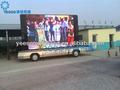 Los medios de comunicación de la herramienta de publicidad móvil led trailer yes-t12 cartelera al aire libre.