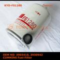 高品質のアフターマーケット自動車部品カミンズ用果物の種の中国市場で39034103930942oem