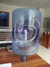 2014 Caliente-Venta de 5 galones botella de agua del producto