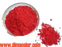 Pigmento rojo 5( rápido carmín fb)