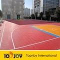 Cancha de baloncesto deporte enclavamiento piso