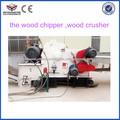 agrícola astilladora de madera máquinas / madera máquina astilladora