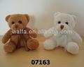 07163 de felpa y rellenos de miniatura de un oso de peluche con la cinta en el cuello